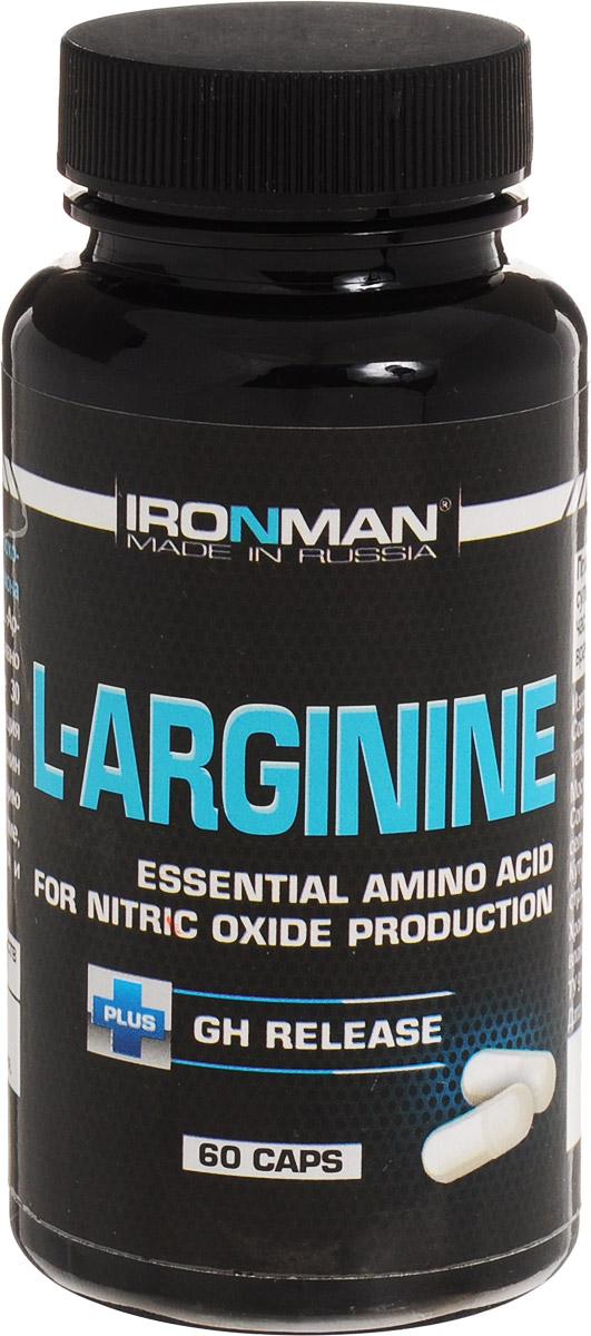 Ironman L-Аргинин, 60 капсулDRIW.611.INL-аргинин – аминокислота, которая необходима для нормального функционирования гипофиза и производства гормона роста. Гормон роста накапливается в гипофизе, и организм выделяет его в ответ на сон, упражнения и ограниченный прием пищи. Дополнительный прием L-аргинина в особенности необходим интенсивно тренирующимся атлетам после 30 лет, когда его естественная секреция полностью прекращается. Кроме того, L-Аргинин ответственен за концентрацию сперматозоидов в мужской сперме, он улучшает иммунные реакции и ускоряет заживление ранСостав: L-аргинин 300мг
