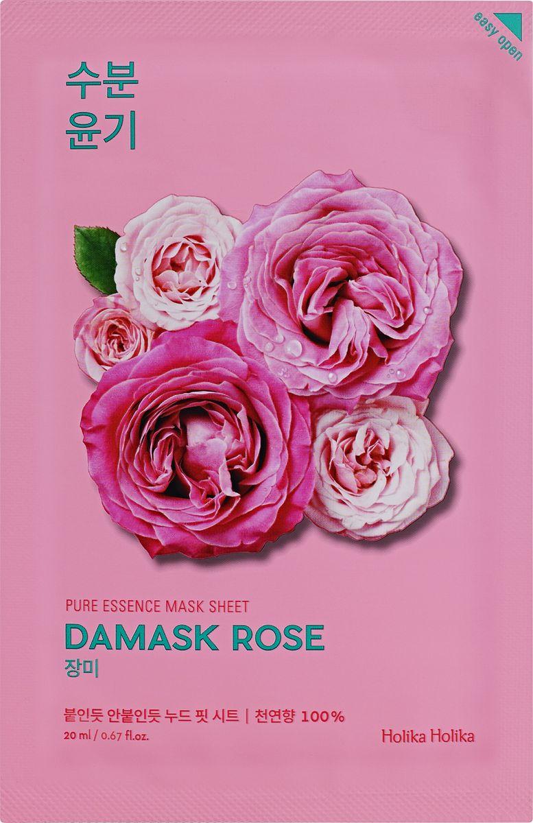 Holika Holika Увлажняющая тканевая маска Пьюр Эссенс, дамасская роза , 20 млC5344817Holika Holika Pure Essence Mask Sheet Damask Rose - маска с маслом дамасской розы глубоко увлажняет кожу, осветляет ее и возвращает яркость тона, уменьшает интенсивность следов постакне. Применение: нанесите маску на очищенную кожу, плотно прижмите и оставьте на 15-20 мин. После распределите остатки жидкости по коже лица и шеи. Предостережения: не используйте на области вокруг глаз, избегайте попадания средства в глаза, только для наружного применения.Состав: вода, глицерин, дипропиленгликоль,бетаин,полиглицерил-10 лаурат, бутилен гликоль, экстракт центеллы азиатской,экстракт корня пиона, 1,2-гександиол, аллантоин,пантенол,экстракт дамасской розы, экстракт цветков ромашки, аргинин, карбомер, глицерил каприлат, ксантовая камедь, этилгексилглицерин, экстракт граната, эстракт герани, экстракт фиалки, экстракт цветов лаванды,экстракт цветков василька синего дисодиум ЭДТА. Объём: 20 мл. Общий срок годности: 24 месяца.Изготовитель: Enprani CO. Ltd., Республика Корея, 6F, Doowon Bldg.503-5, Sinsa-dong, Gangnam-gu, Seoul, 135-887. Импортер: ООО «АЛЬЯНС ИМПОРТ», 690037, Российская Федерация, Приморский край, г. Владивосток, ул. Адмирала Юмашева, дом 38. Дистрибьютор/принятие претензий: ООО «ВОСТОЧНАЯ КРАСОТА» адрес: Москва, ул. Мосфильмовская, д.35, сайт: www.holikaholika.ru, почта: sales@holikaholika.ru