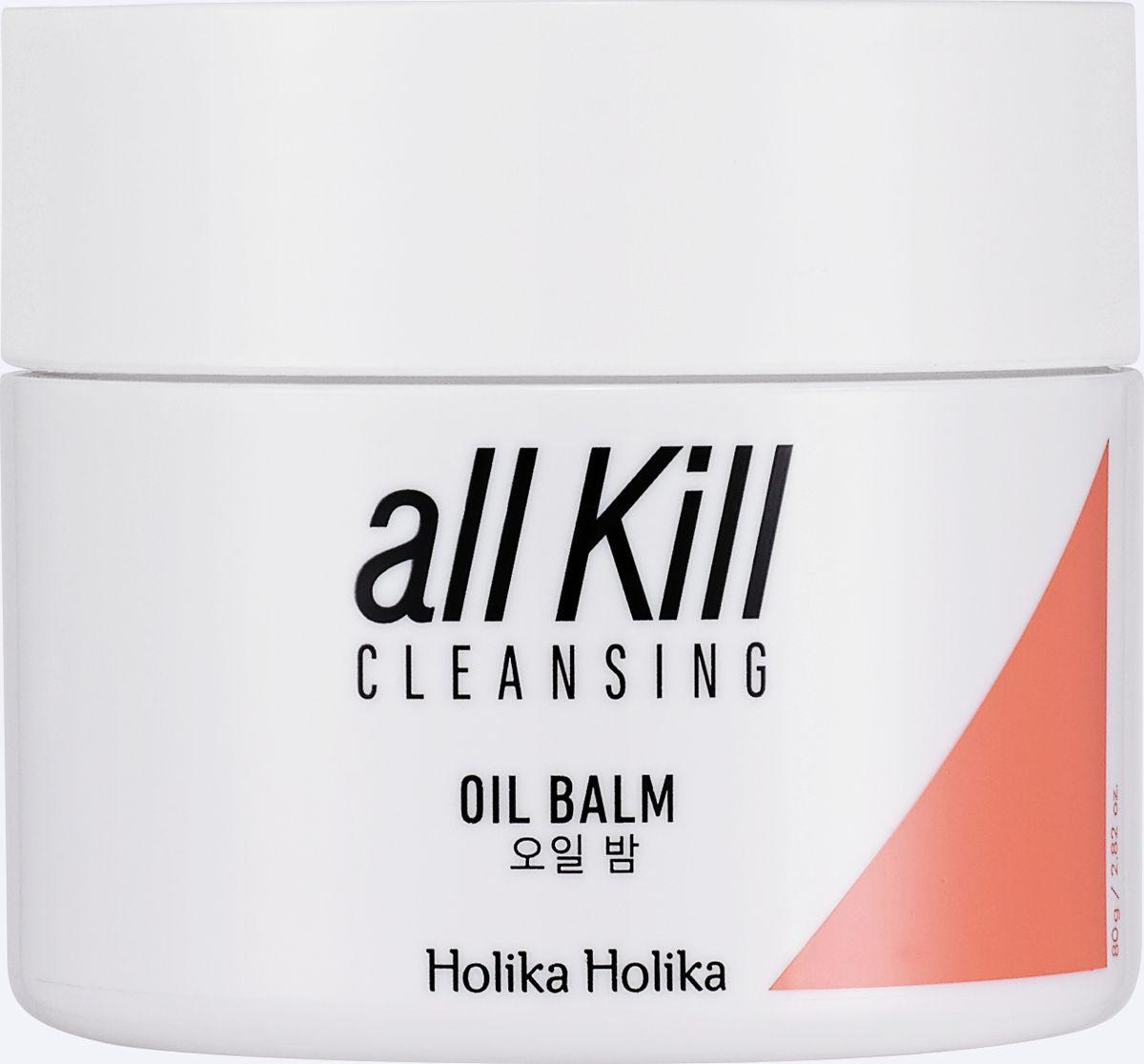 Holika Holika Очищающее масло-бальзам Ол Килл, 80 мл70186674 Масло-бальзам очищает кожу лица даже от водостойкого макияжа. Предотвращает шелушения, увлажняет, смягчает и питает чувствительную кожу, возвращает ей упругость и эластичность. Применение: Нанесите небольшое количество средства на сухую кожу лица, распределите массирующими движениями. Смойте теплой водой. Объём: 80 г. Состав: минеральное масло, цетиловый этилгексаноат, ПЭГ - 20 глицерил триизостеарат, полиэтилен, ПЭГ - 8 изостеарат, аромат, токоферола ацетат, масло ши, каприлилгликоль, феноксиэтанол, этилгексилглицерин, 1,2 -гександиол, каприловой / каприновой триглицериды, экстракт листьев мыльнянки лекарственной, бутиленгликоль, лимонная кислота.