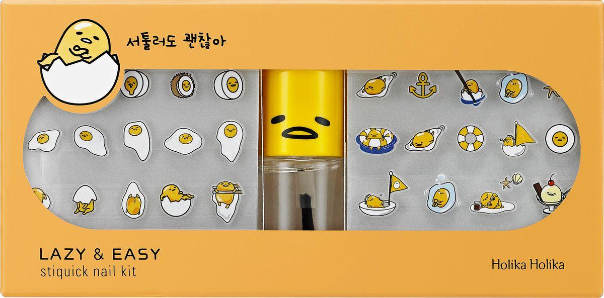 Holika Holika Специальный набор наклеек для маникюра Гудетама - ленивое яйцо, 12 млперфорационные unisex4755 Набор для маникюра с веселыми наклейками и специальным клейким составом для легкого нанесения наклеек на ногтевую пластину. Применение: Открыть упаковку, выбрать понравившиеся наклейки, отлепить защитную пленку с оборотной стороны наклейки и прикрепить к ногтю. Сверху покрыть защитным лаком-покрытием. Объём: 12 мл. Состав: Бутилацетат, этилацетат, нитроцеллюлоза, адипиновая кислота / неопентилгликоль / тримеллитика ангидрид кроссполимер, изопропиловый спирт, акрилат кроссполимер, стирен/акрилат сополимер, триметил пентанил диизобутират, дипропиленгликоль дибензоат, ароматизаторы, октокрилен, аргановое масло, гидролизованный соевый белок, гидролизованный кукурузный протеин, гидролизованный протеин пшеницы.