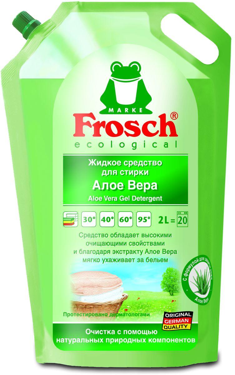 Жидкое средство для стирки Frosch, с Алоэ Вера, 2 лGC204/30Жидкое средство Frosch подходит для стирки всех видов тканей при температуре от 20°C до 95°C. Средство обладает высокими очищающими свойствами и благодаря экстракту Алоэ Вера мягко ухаживает за бельем. Благодаря отобранным ароматизирующим добавкам, входящим в состав, сводится к минимуму риск появления раздражений на коже. Не содержит красителей и консервантов. Подходит для предварительной обработки трудновыводимых пятен.Торговая марка Frosch специализируется на выпуске экологически чистой бытовой химии. Для изготовления своей продукции Frosch использует натуральные природные компоненты. Ассортимент содержит все необходимое для бережного ухода за домом и вещами. Продукция торговой марки Frosch эффективно удаляет загрязнения, оберегает кожу рук и безопасна для окружающей среды. Характеристики: Объем: 2 л. Товар сертифицирован.Уважаемые клиенты! Обращаем ваше внимание на возможные изменения в дизайне упаковки. Качественные характеристики товара остаются неизменными. Поставка осуществляется в зависимости от наличия на складе.