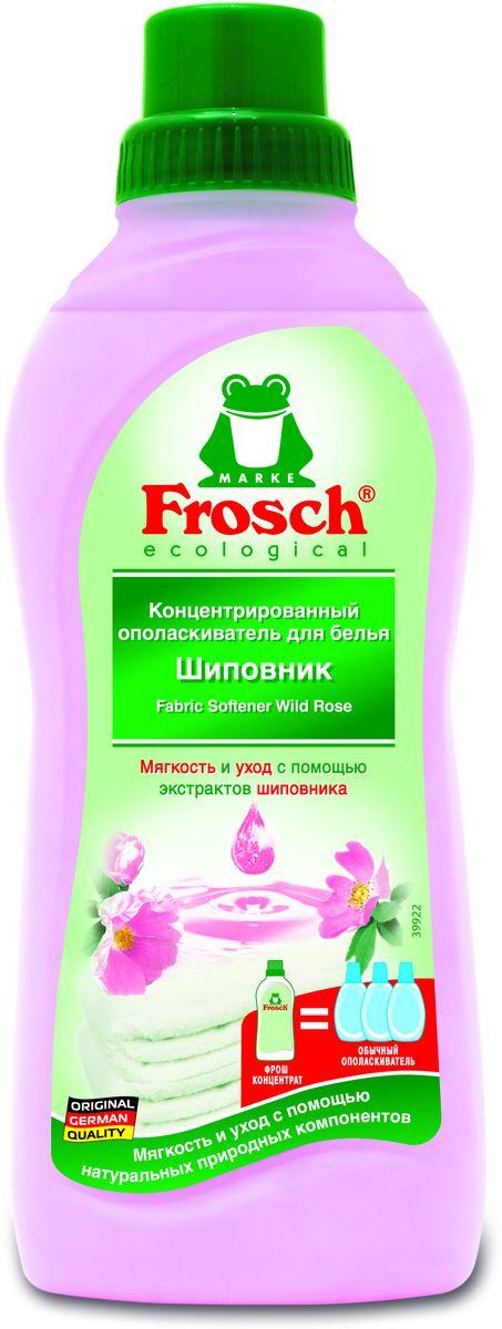 Ополаскиватель для белья Frosch, концентрированный, с ароматом шиповника, 750 млGC204/30Ополаскиватель для белья Frosch с помощью активных веществ на растительной основесмягчает волокна ткани, защищает их и сохраняет воздухопроницаемость белья. Средство подходит для хлопка, шерсти, вискозы, меланжевой ткани и синтетических волокон (например, эластана). Содержит натуральные отдушки, которые снижают риск появления раздражения на коже. Не содержит фосфата и формальдегида. Торговая марка Frosch специализируется на выпуске экологически чистой бытовой химии. Для изготовления своей продукции Froschиспользует натуральные природные компоненты. Ассортимент содержит все необходимое для бережного ухода за домом и вещами. Продукция торговой марки Frosch эффективно удаляет загрязнения, оберегает кожу рук и безопасна для окружающей среды.Характеристики: Объем: 750 мл. Производитель:Германия. Товар сертифицирован.Уважаемые клиенты! Обращаем ваше внимание на возможные изменения в дизайне упаковки. Качественные характеристики товара остаются неизменными. Поставка осуществляется в зависимости от наличия на складе.