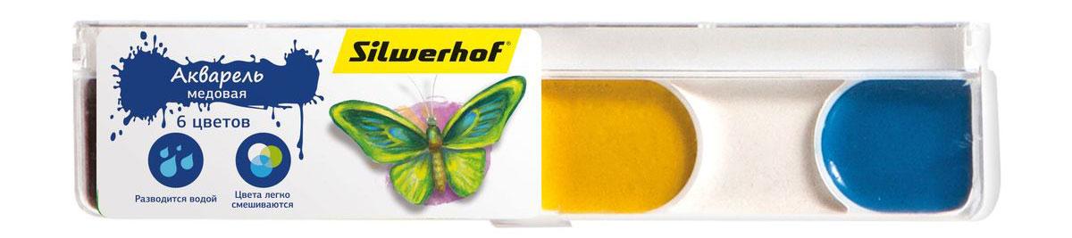 Silwerhof Акварель медовая Бабочки 6 цветов