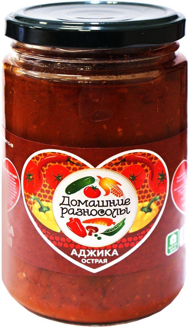 Домашние разносолы аджика острая, 370 г0120710Аджика - традиционное абхазское блюдо, представляющее собой соус или пасту. В классический вариант аджики входят такие ингредиенты, как: красный перец, чеснок, различные пряные травы. В России аджикой принято называть соус из томатов с чесноком, свежий или закрытый на зиму.