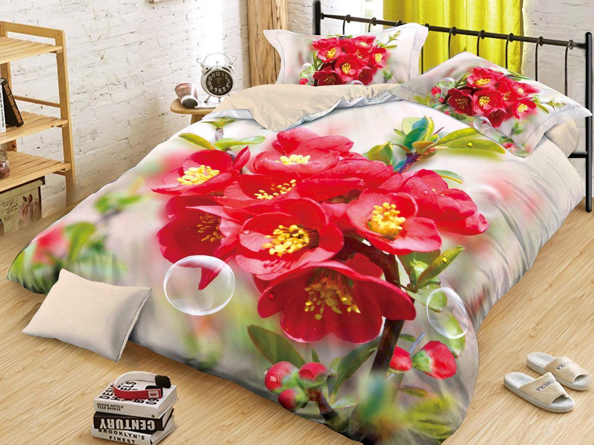 Комплект белья Cleo Цветущая айва, 2-спальный, наволочки 70х70CLP446Комплект постельного белья из полисатина Cleo - это шелковая прохлада в любое время года! Тонкое, средней плотности, с шелковистой поверхностью и приятным блеском постельное белье устойчиво к износу, не выгорает, не линяет, рассчитано на многократные стирки. Двойная скрутка волокон позволяет получать довольно плотный, прочный на разрыв материал. Легко отстирывается, быстро сохнет и самой важно для хозяек - не мнется! Комплект состоит из пододеяльника, простыни и двух наволочек.