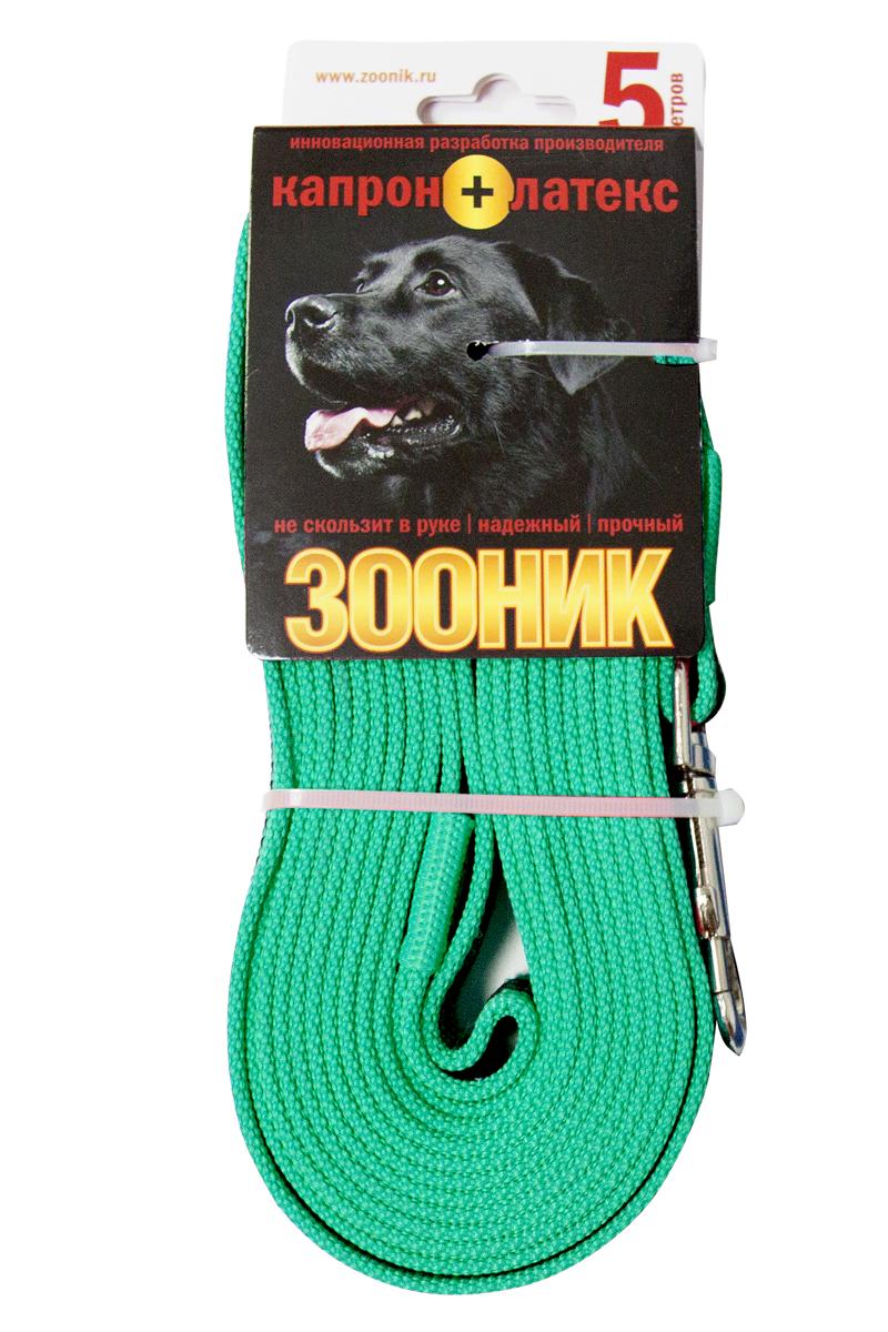 Поводок капроновый для собак Зооник, с латексной нитью, цвет: зеленый, ширина 2 см, длина 5 м0120710Поводок для собак Зооник капроновый с латексной нитью. Инновационная разработка Российского производителя. Удобный в использовании: надежный, мягкий, не скользит в руке. Идеально подходит для прогулок и дрессировки собак. Поводок - необходимый аксессуар для собаки. Ведь в опасных ситуациях именно он способен спасти жизнь вашему любимому питомцу. Иногда нужно ограничивать свободу своего четвероногого друга, чтобы защитить его или себя от неприятностей на прогулке. Длина поводка: 5 м.