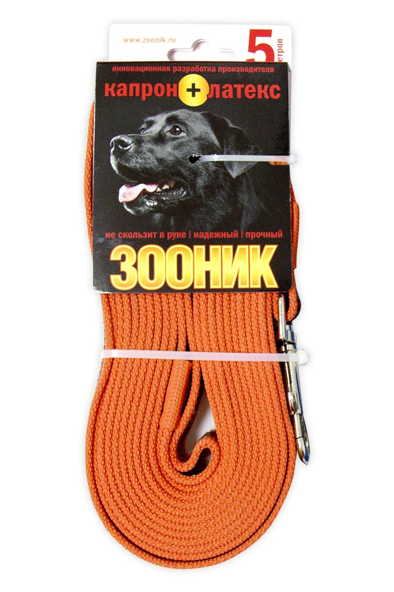 Поводок капроновый для собак Зооник, с латексной нитью, цвет: оранжевый, ширина 2 см, длина 5 м0120710Поводок для собак Зооник капроновый с латексной нитью. Инновационная разработка Российского производителя. Удобный в использовании: надежный, мягкий, не скользит в руке. Идеально подходит для прогулок и дрессировки собак. Поводок - необходимый аксессуар для собаки. Ведь в опасных ситуациях именно он способен спасти жизнь вашему любимому питомцу. Иногда нужно ограничивать свободу своего четвероногого друга, чтобы защитить его или себя от неприятностей на прогулке. Длина поводка: 5 м.