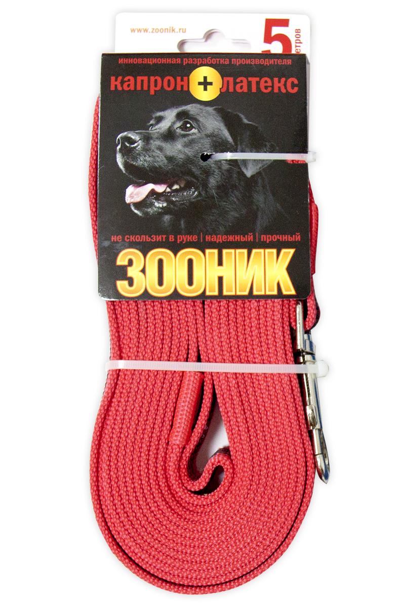 Поводок капроновый для собак Зооник, с латексной нитью, цвет: красный, ширина 2 см, длина 5 м5609388Поводок для собак Зооник капроновый с латексной нитью. Инновационная разработка Российского производителя. Удобный в использовании: надежный, мягкий, не скользит в руке. Идеально подходит для прогулок и дрессировки собак. Поводок - необходимый аксессуар для собаки. Ведь в опасных ситуациях именно он способен спасти жизнь вашему любимому питомцу. Иногда нужно ограничивать свободу своего четвероногого друга, чтобы защитить его или себя от неприятностей на прогулке. Длина поводка: 5 м.