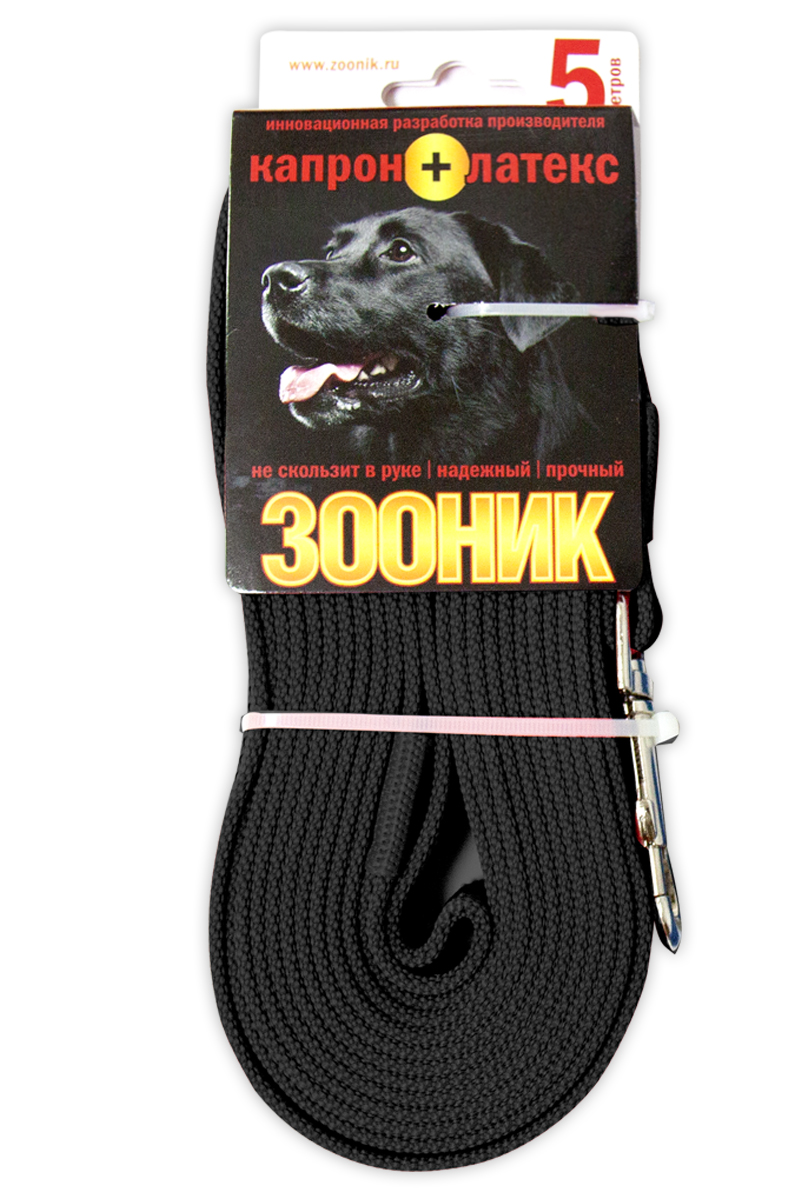 Поводок капроновый для собак Зооник, с латексной нитью, цвет: черный, ширина 2 см, длина 5 м0120710Поводок для собак Зооник капроновый с латексной нитью. Инновационная разработка Российского производителя. Удобный в использовании: надежный, мягкий, не скользит в руке. Идеально подходит для прогулок и дрессировки собак. Поводок - необходимый аксессуар для собаки. Ведь в опасных ситуациях именно он способен спасти жизнь вашему любимому питомцу. Иногда нужно ограничивать свободу своего четвероногого друга, чтобы защитить его или себя от неприятностей на прогулке. Длина поводка: 5 м.