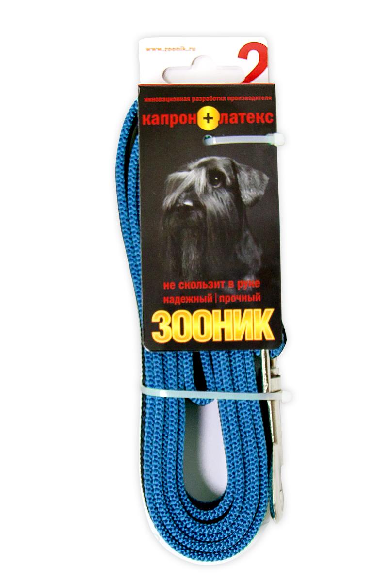 Поводок капроновый для собак Зооник, с латексной нитью, цвет: синий, ширина 2 см, длина 2 м0120710Поводок для собак Зооник капроновый с латексной нитью. Инновационная разработка Российского производителя. Удобный в использовании: надежный, мягкий, не скользит в руке. Идеально подходит для прогулок и дрессировки собак. Поводок - необходимый аксессуар для собаки. Ведь в опасных ситуациях именно он способен спасти жизнь вашему любимому питомцу. Иногда нужно ограничивать свободу своего четвероногого друга, чтобы защитить его или себя от неприятностей на прогулке. Длина поводка: 2 м.