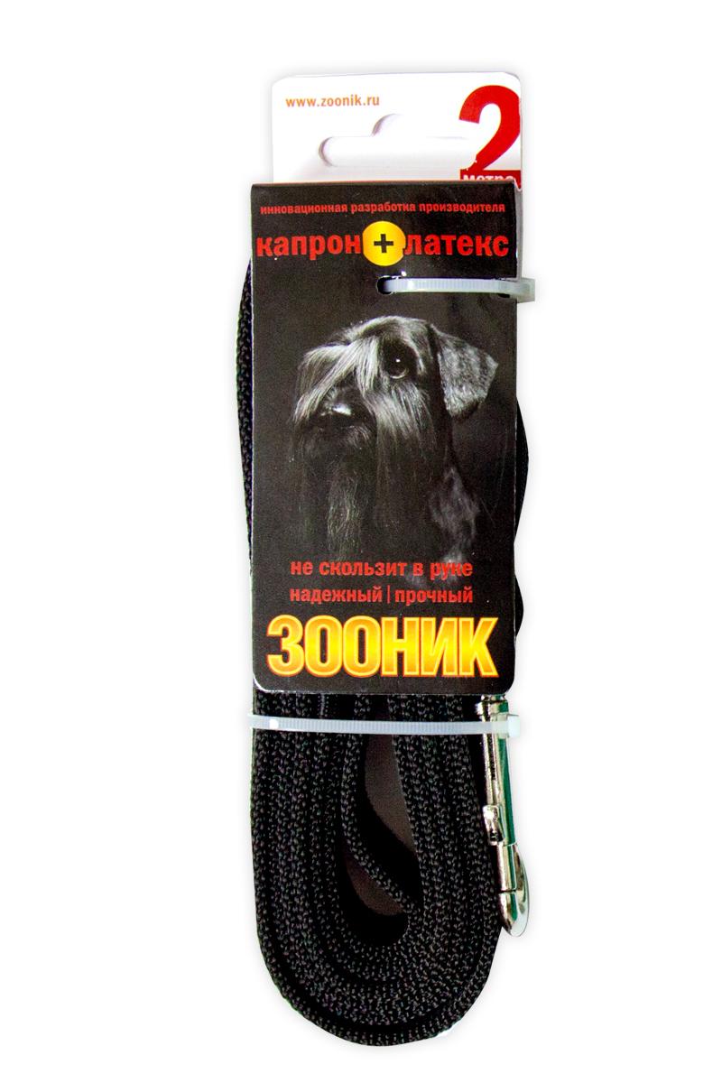 Поводок капроновый для собак Зооник, с латексной нитью, цвет: черный, ширина 2 см, длина 2 м0120710Поводок для собак Зооник капроновый с латексной нитью. Инновационная разработка Российского производителя. Удобный в использовании: надежный, мягкий, не скользит в руке. Идеально подходит для прогулок и дрессировки собак. Поводок - необходимый аксессуар для собаки. Ведь в опасных ситуациях именно он способен спасти жизнь вашему любимому питомцу. Иногда нужно ограничивать свободу своего четвероногого друга, чтобы защитить его или себя от неприятностей на прогулке. Длина поводка: 2 м.