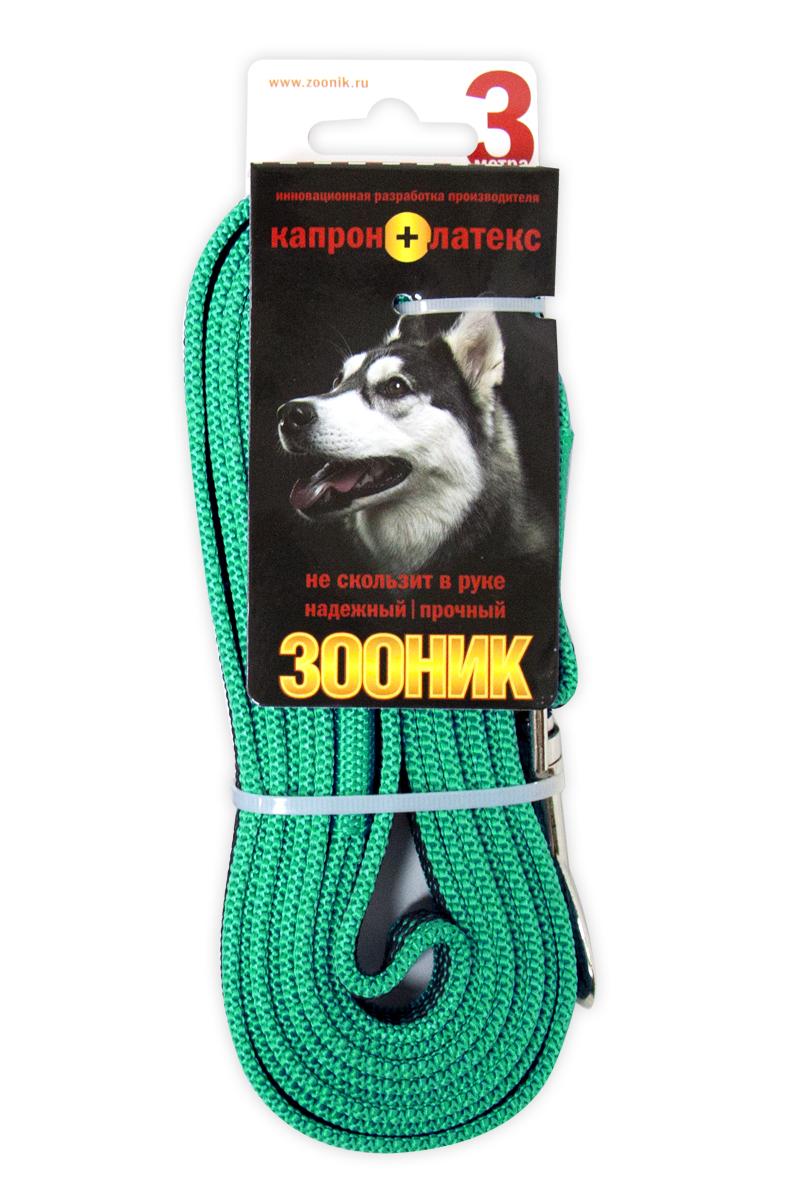 Поводок капроновый для собак Зооник, с латексной нитью, цвет: зеленый, ширина 2 см, длина 3 м0120710Поводок для собак Зооник капроновый с латексной нитью. Инновационная разработка Российского производителя. Удобный в использовании: надежный, мягкий, не скользит в руке. Идеально подходит для прогулок и дрессировки собак. Поводок - необходимый аксессуар для собаки. Ведь в опасных ситуациях именно он способен спасти жизнь вашему любимому питомцу. Иногда нужно ограничивать свободу своего четвероногого друга, чтобы защитить его или себя от неприятностей на прогулке. Длина поводка: 3 м.