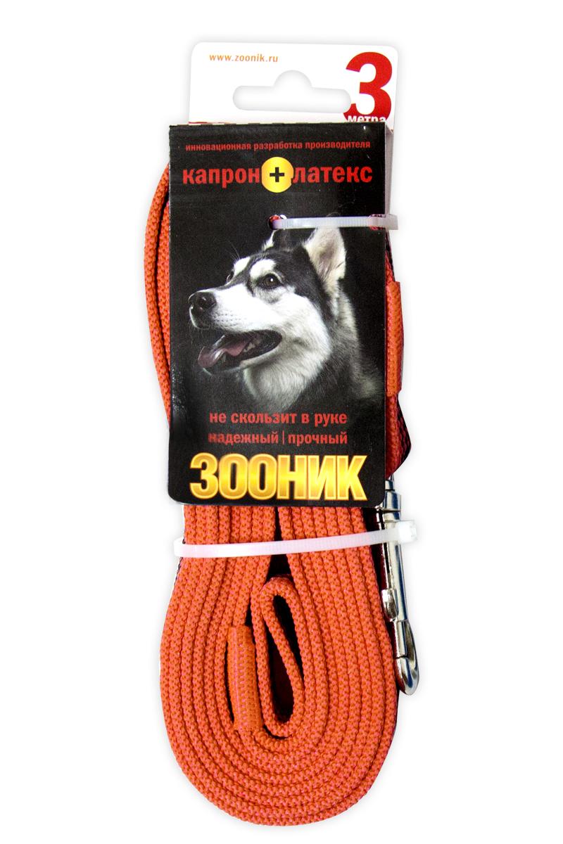 Поводок капроновый для собак Зооник, с латексной нитью, цвет: оранжевый, ширина 2 см, длина 3 м0120710Поводок для собак Зооник капроновый с латексной нитью. Инновационная разработка Российского производителя. Удобный в использовании: надежный, мягкий, не скользит в руке. Идеально подходит для прогулок и дрессировки собак. Поводок - необходимый аксессуар для собаки. Ведь в опасных ситуациях именно он способен спасти жизнь вашему любимому питомцу. Иногда нужно ограничивать свободу своего четвероногого друга, чтобы защитить его или себя от неприятностей на прогулке. Длина поводка: 3 м.