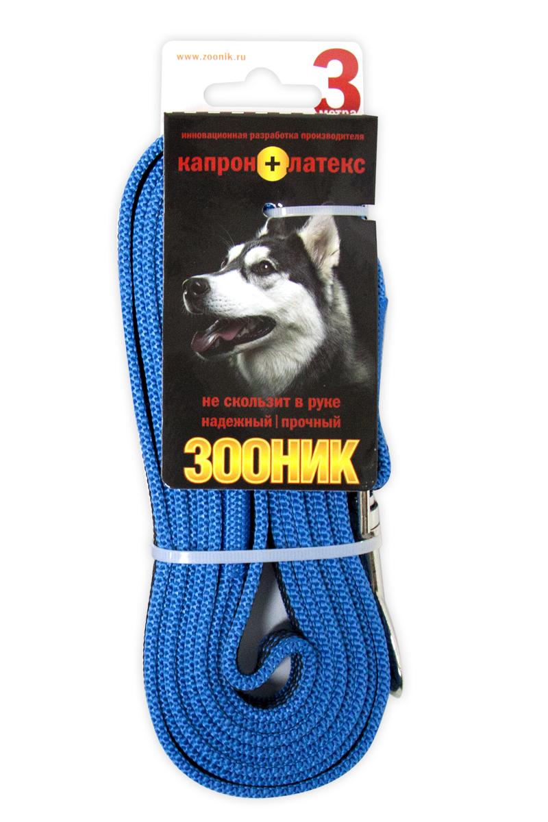 Поводок капроновый для собак Зооник, с латексной нитью, цвет: синий, ширина 2 см, длина 3 м0120710Поводок для собак Зооник капроновый с латексной нитью. Инновационная разработка Российского производителя. Удобный в использовании: надежный, мягкий, не скользит в руке. Идеально подходит для прогулок и дрессировки собак. Поводок - необходимый аксессуар для собаки. Ведь в опасных ситуациях именно он способен спасти жизнь вашему любимому питомцу. Иногда нужно ограничивать свободу своего четвероногого друга, чтобы защитить его или себя от неприятностей на прогулке. Длина поводка: 3 м.