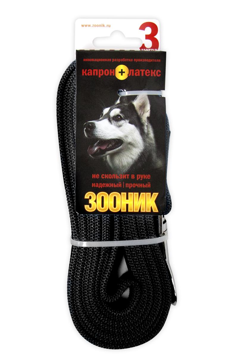 Поводок капроновый для собак Зооник, с латексной нитью, цвет: черный, ширина 2 см, длина 3 м0120710Поводок для собак Зооник капроновый с латексной нитью. Инновационная разработка Российского производителя. Удобный в использовании: надежный, мягкий, не скользит в руке. Идеально подходит для прогулок и дрессировки собак. Поводок - необходимый аксессуар для собаки. Ведь в опасных ситуациях именно он способен спасти жизнь вашему любимому питомцу. Иногда нужно ограничивать свободу своего четвероногого друга, чтобы защитить его или себя от неприятностей на прогулке. Длина поводка: 3 м.