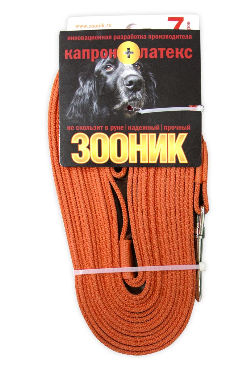 Поводок капроновый для собак Зооник, с латексной нитью, цвет: оранжевый, ширина 2 см, длина 7 м0120710Поводок для собак Зооник капроновый с латексной нитью. Инновационная разработка Российского производителя. Удобный в использовании: надежный, мягкий, не скользит в руке. Идеально подходит для прогулок и дрессировки собак. Поводок - необходимый аксессуар для собаки. Ведь в опасных ситуациях именно он способен спасти жизнь вашему любимому питомцу. Иногда нужно ограничивать свободу своего четвероногого друга, чтобы защитить его или себя от неприятностей на прогулке. Длина поводка: 7 м.