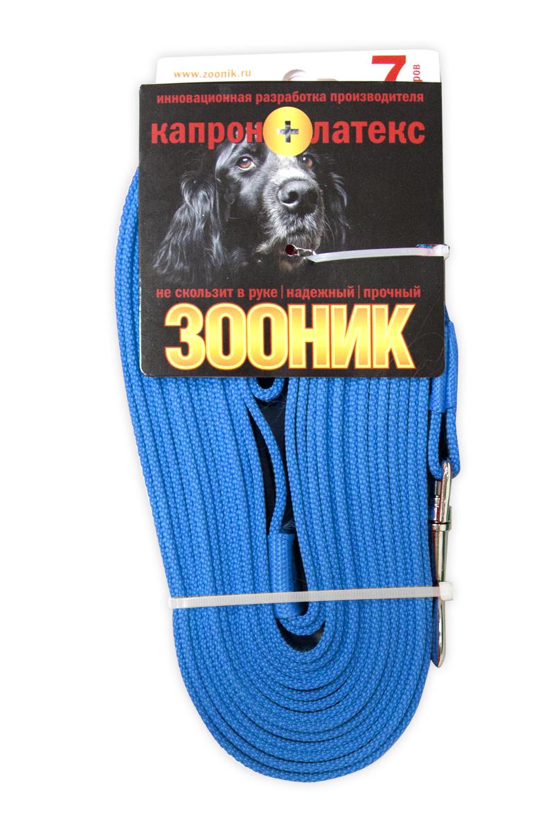 Поводок капроновый для собак Зооник, с латексной нитью, цвет: синий, ширина 2 см, длина 7 м5624112Поводок для собак Зооник капроновый с латексной нитью. Инновационная разработка Российского производителя. Удобный в использовании: надежный, мягкий, не скользит в руке. Идеально подходит для прогулок и дрессировки собак. Поводок - необходимый аксессуар для собаки. Ведь в опасных ситуациях именно он способен спасти жизнь вашему любимому питомцу. Иногда нужно ограничивать свободу своего четвероногого друга, чтобы защитить его или себя от неприятностей на прогулке. Длина поводка: 7 м.