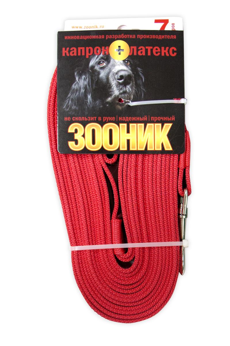 Поводок капроновый для собак Зооник, с латексной нитью, цвет: красный, ширина 2 см, длина 7 м0120710Поводок для собак Зооник капроновый с латексной нитью. Инновационная разработка Российского производителя. Удобный в использовании: надежный, мягкий, не скользит в руке. Идеально подходит для прогулок и дрессировки собак. Поводок - необходимый аксессуар для собаки. Ведь в опасных ситуациях именно он способен спасти жизнь вашему любимому питомцу. Иногда нужно ограничивать свободу своего четвероногого друга, чтобы защитить его или себя от неприятностей на прогулке. Длина поводка: 7 м.