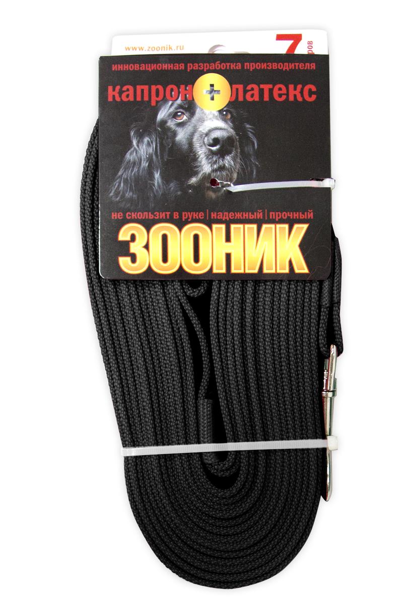Поводок капроновый для собак Зооник, с латексной нитью, цвет: черный, ширина 2 см, длина 7 м5609386Поводок для собак Зооник капроновый с латексной нитью. Инновационная разработка Российского производителя. Удобный в использовании: надежный, мягкий, не скользит в руке. Идеально подходит для прогулок и дрессировки собак. Поводок - необходимый аксессуар для собаки. Ведь в опасных ситуациях именно он способен спасти жизнь вашему любимому питомцу. Иногда нужно ограничивать свободу своего четвероногого друга, чтобы защитить его или себя от неприятностей на прогулке. Длина поводка: 7 м.
