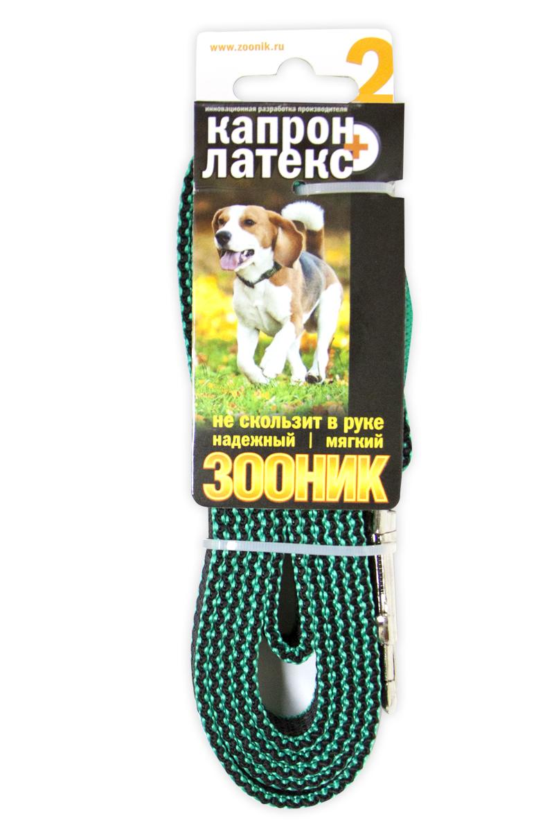 Поводок капроновый для собак Зооник, с двойной латексной нитью, цвет: зеленый, ширина 2 см, длина 2 мDM-160358-1Поводок для собак Зооник капроновый с двойной латексной нитью. Инновационная разработка Российского производителя. Удобный в использовании: надежный, мягкий, не скользит в руке. Идеально подходит для прогулок и дрессировки собак. Поводок - необходимый аксессуар для собаки. Ведь в опасных ситуациях именно он способен спасти жизнь вашему любимому питомцу. Иногда нужно ограничивать свободу своего четвероногого друга, чтобы защитить его или себя от неприятностей на прогулке. Длина поводка: 2 м.