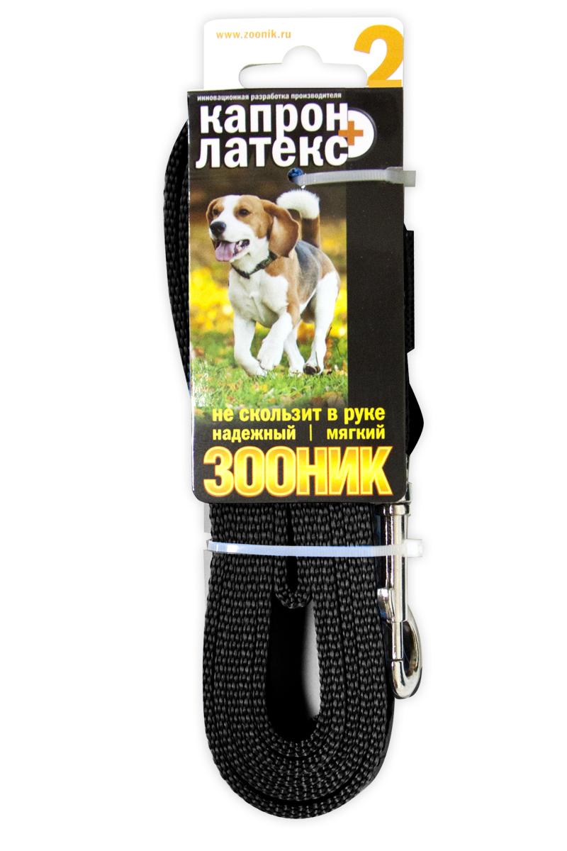 Поводок капроновый для собак Зооник, с двойной латексной нитью, цвет: черный, ширина 2 см, длина 2 м0120710Поводок для собак Зооник капроновый с двойной латексной нитью. Инновационная разработка Российского производителя. Удобный в использовании: надежный, мягкий, не скользит в руке. Идеально подходит для прогулок и дрессировки собак. Поводок - необходимый аксессуар для собаки. Ведь в опасных ситуациях именно он способен спасти жизнь вашему любимому питомцу. Иногда нужно ограничивать свободу своего четвероногого друга, чтобы защитить его или себя от неприятностей на прогулке. Длина поводка: 2 м.