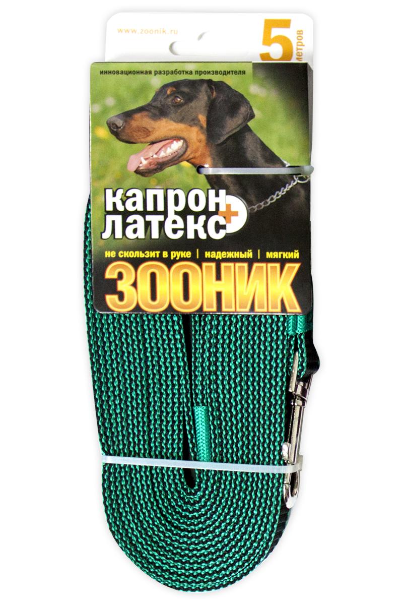 Поводок капроновый для собак Зооник, с двойной латексной нитью, цвет: зеленый, ширина 2 см, длина 5 м0120710Поводок для собак Зооник капроновый с двойной латексной нитью. Инновационная разработка Российского производителя. Удобный в использовании: надежный, мягкий, не скользит в руке. Идеально подходит для прогулок и дрессировки собак. Поводок - необходимый аксессуар для собаки. Ведь в опасных ситуациях именно он способен спасти жизнь вашему любимому питомцу. Иногда нужно ограничивать свободу своего четвероногого друга, чтобы защитить его или себя от неприятностей на прогулке. Длина поводка: 5 м.