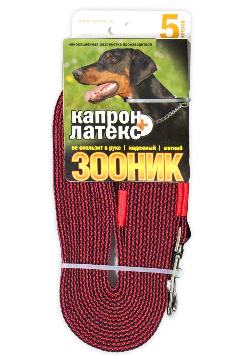 Поводок капроновый для собак Зооник, с двойной латексной нитью, цвет: красный, ширина 2 см, длина 5 м0120710Поводок для собак Зооник капроновый с двойной латексной нитью. Инновационная разработка Российского производителя. Удобный в использовании: надежный, мягкий, не скользит в руке. Идеально подходит для прогулок и дрессировки собак. Поводок - необходимый аксессуар для собаки. Ведь в опасных ситуациях именно он способен спасти жизнь вашему любимому питомцу. Иногда нужно ограничивать свободу своего четвероногого друга, чтобы защитить его или себя от неприятностей на прогулке. Длина поводка: 5 м.