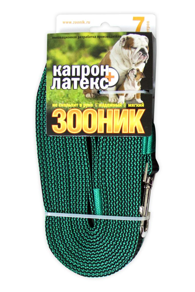 Поводок капроновый для собак Зооник, с двойной латексной нитью, цвет: зеленый, ширина 2 см, длина 7 м0120710Поводок для собак Зооник капроновый с двойной латексной нитью. Инновационная разработка Российского производителя. Удобный в использовании: надежный, мягкий, не скользит в руке. Идеально подходит для прогулок и дрессировки собак. Поводок - необходимый аксессуар для собаки. Ведь в опасных ситуациях именно он способен спасти жизнь вашему любимому питомцу. Иногда нужно ограничивать свободу своего четвероногого друга, чтобы защитить его или себя от неприятностей на прогулке. Длина поводка: 7 м.