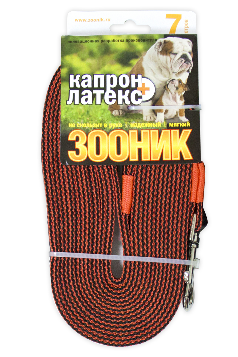 Поводок капроновый для собак Зооник, с двойной латексной нитью, цвет: оранжевый, ширина 2 см, длина 7 м0120710Поводок для собак Зооник капроновый с двойной латексной нитью. Инновационная разработка Российского производителя. Удобный в использовании: надежный, мягкий, не скользит в руке. Идеально подходит для прогулок и дрессировки собак. Поводок - необходимый аксессуар для собаки. Ведь в опасных ситуациях именно он способен спасти жизнь вашему любимому питомцу. Иногда нужно ограничивать свободу своего четвероногого друга, чтобы защитить его или себя от неприятностей на прогулке. Длина поводка: 7 м.