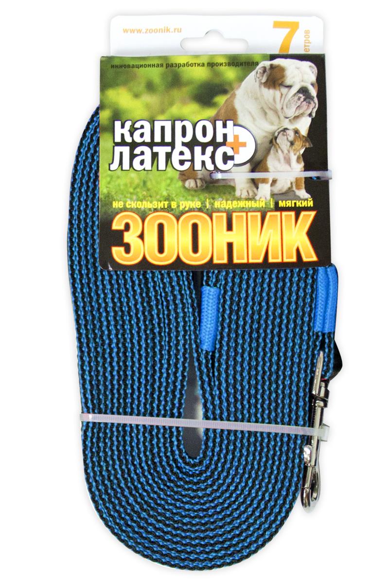 Поводок капроновый для собак Зооник, с двойной латексной нитью, цвет: синий, ширина 2 см, длина 5 м0120710Поводок для собак Зооник капроновый с двойной латексной нитью. Инновационная разработка Российского производителя. Удобный в использовании: надежный, мягкий, не скользит в руке. Идеально подходит для прогулок и дрессировки собак. Поводок - необходимый аксессуар для собаки. Ведь в опасных ситуациях именно он способен спасти жизнь вашему любимому питомцу. Иногда нужно ограничивать свободу своего четвероногого друга, чтобы защитить его или себя от неприятностей на прогулке. Длина поводка: 7 м.