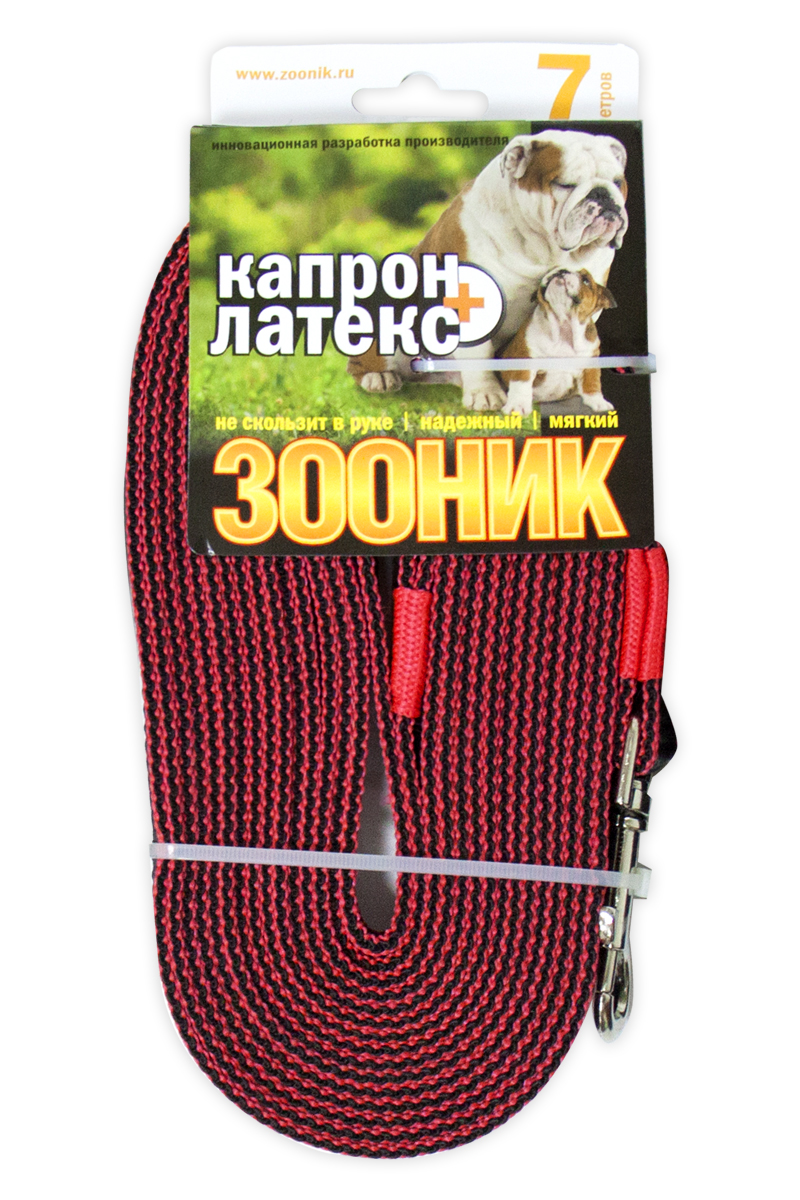 Поводок капроновый для собак Зооник, с двойной латексной нитью, цвет: красный, ширина 2 см, длина 7 м0120710Поводок для собак Зооник капроновый с двойной латексной нитью. Инновационная разработка Российского производителя. Удобный в использовании: надежный, мягкий, не скользит в руке. Идеально подходит для прогулок и дрессировки собак. Поводок - необходимый аксессуар для собаки. Ведь в опасных ситуациях именно он способен спасти жизнь вашему любимому питомцу. Иногда нужно ограничивать свободу своего четвероногого друга, чтобы защитить его или себя от неприятностей на прогулке. Длина поводка: 7 м.