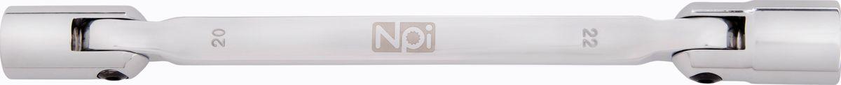 Ключ торцевой NPI, шарнирный, 20 х 22 мм446100_синий, серыйТорцевой шарнирный ключ NPI изготовлен из высокопрочной хром-ванадиевой стали. Форма головки - двенадцатигранник, головка выполнена по технологии Суперлок. Угол наклона головки 220 градусов.Длина инструмента: 305 мм.