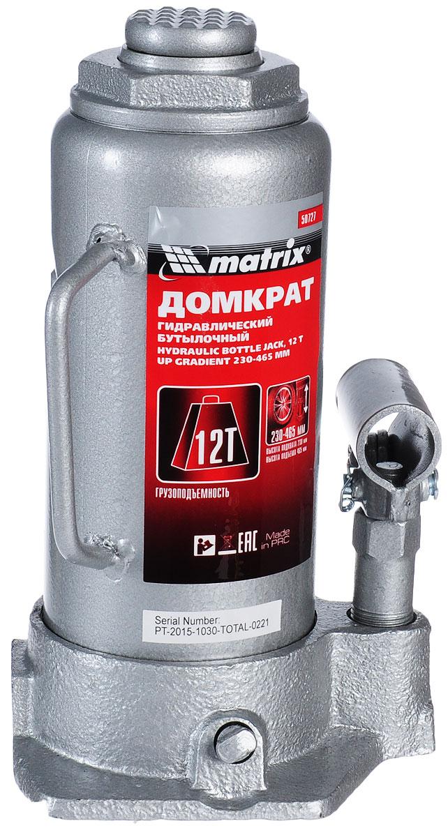 Домкрат гидравлический бутылочный Matrix, 12 т, высота подъема 23–46,5 смст12-7фмкаГидравлический домкрат Matrix с клапаном безопасности предназначен для подъема груза массой до 12 тонн. Домкрат является незаменимым инструментом в автосервисе, часто используется при проведении ремонтно-строительных работ. Минимальная высота подхвата составляет 23 см. Максимальная высота, на которую домкрат может поднять груз, составляет 46,5 см. Этой высоты достаточно для установки жесткой опоры под поднятый груз и проведения ремонтных работ. Клапан безопасности предотвращает подъем груза, масса которого превышает заявленную производителем массу.