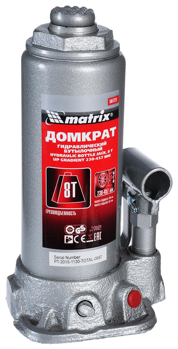 Домкрат гидравлический бутылочный Matrix, 8 т, высота подъема 23–45,7 смS01801006Гидравлический домкрат Matrix с клапаном безопасности предназначен для подъема груза массой до 8 тонн. Домкрат является незаменимым инструментом в автосервисе, часто используется при проведении ремонтно-строительных работ. Минимальная высота подхвата составляет 23 см. Максимальная высота, на которую домкрат может поднять груз, составляет 45,7 см. Этой высоты достаточно для установки жесткой опоры под поднятый груз и проведения ремонтных работ. Клапан безопасности предотвращает подъем груза, масса которого превышает заявленную производителем массу.