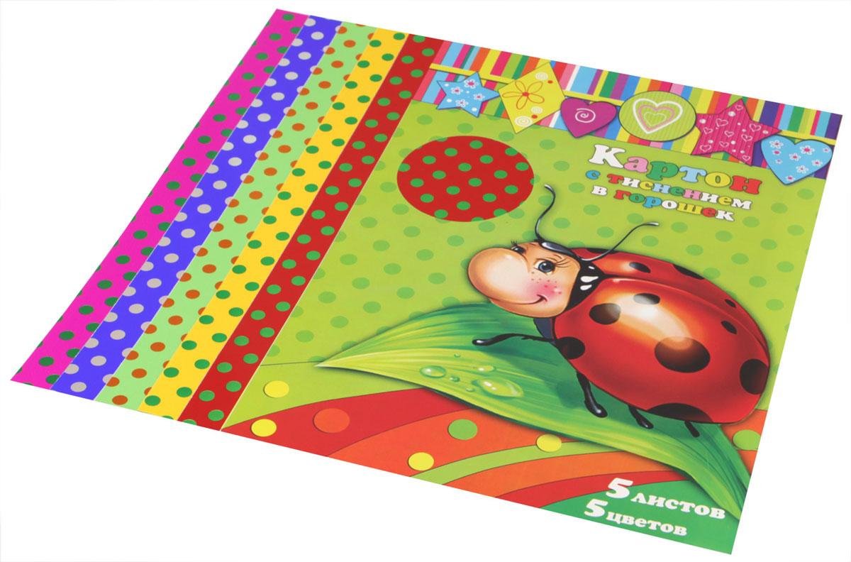 Феникс+ Цветной картон с тиснением в горошек 5 листов72523WDЦветной картон с тиснением в горошек Феникс+ формата А4 идеально подходит для детского творчества.В упаковке пять листов цветного картона с тиснением в горошек пяти различных цветов - красного, желтого, зеленого, синего и малинового.Детские аппликации из цветного картона - отличное занятие для развития творческих способностей и познавательной деятельности малыша, а также хороший способ самовыражения ребенка.