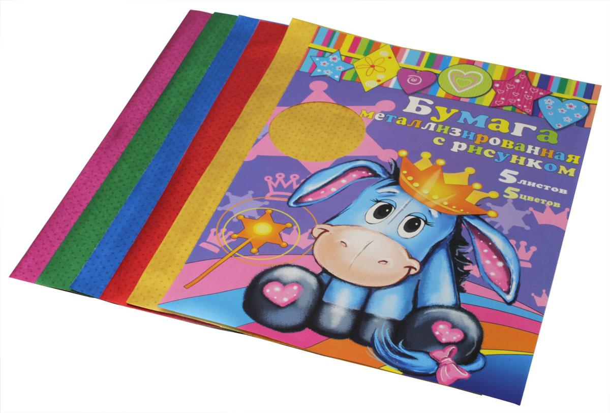Феникс+ Цветная бумага металлизированная с рисунком 5 листов72523WDНабор цветной металлизированной бумаги Феникс+ прекрасно подходит для изготовления эксклюзивных подарков, открыток и многого другого. Детали, вырезанные из такой бумаги, эффектно смотрятся на открытках, аппликациях и других всевозможных поделках. В наборе бумага формата А4 с рисунком.Работа с набором развивает мелкую моторику, усидчивость и формирует художественный вкус.