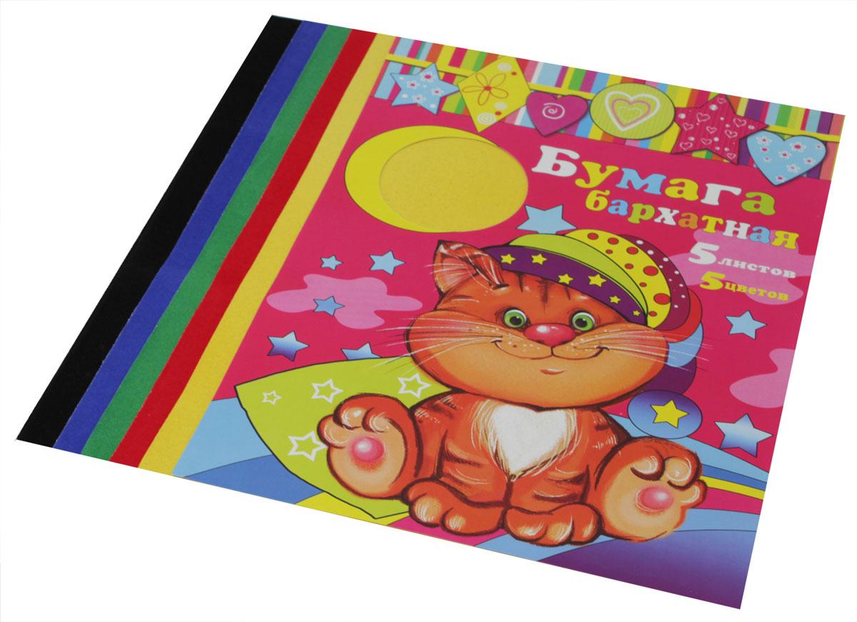 Феникс+ Цветная бумага бархатная 5 листов72523WDЦветная бархатная бумага Феникс+ подходит для аппликаций и иного прикладного творчества вам и вашему ребенку. Картинки, которые получаются из цветной бархатной бумаги, порадуют вас своей долговечностью. В наборе 5 листов бумаги формата А4.Воплотите свои творческие фантазии в красочных аппликациях с помощью этого набора!