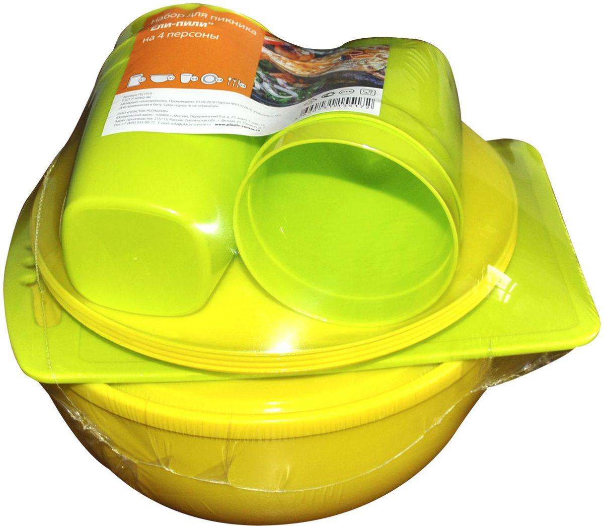 Набор для пикника Plastic Centre Ели-пили, на 4 персоны16-336Набор прекрасно подойдет для организации пикника на природе на 4 человека. Разделочная доска пригодится для резки овощей и зелени. В объемную миску с крышкой хорошо сложить приготовленный шашлык, а столовых приборов, стаканов и маленьких салатников хватит на целую компанию. Легкий и прочный пластик подходит для многократного использования.В набор входят: глубокая миска с крышкой, разделочная доска, 4 ложки, 4 вилки, 4 ножа, 4 тарелки, 4 стакана.