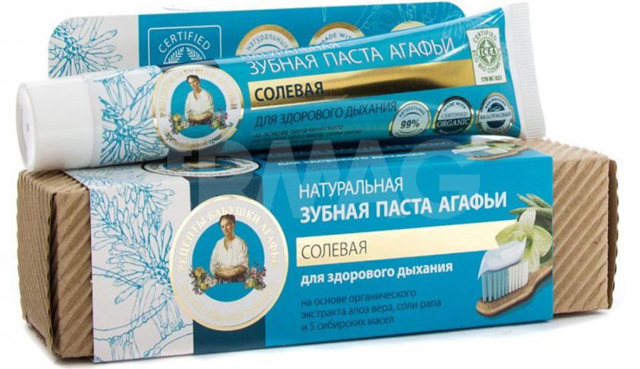 Рецепты бабушки Агафьи Зубная паста Солевая, 75 млMP59.4DЗубная паста обеспечивает профилактику от неприятного запаха благодаря входящей в состав соли рапа, предотвращающей воспалительные процессы и обладающей укрепляющим действием. Активные компоненты, входящие в состав пасты, очищают поверхность зубов и языка, благотворно воздействуют на состояние полости рта и препятствуют возникновению неприятного запаха. Надолго сохраняет свежесть дыхания. Предотвращает развитие кариеса. Обладает освежающим вкусом перечной мяты.