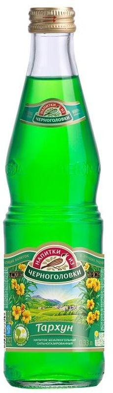 Тархун напиток безалкогольный сильногазированный, 0,33 л4607050695987Напиток Лимонад Тархун был создан в Грузии1889 года, именно тогда молодой аптекарь Митрофан Лагидзе впервые приготовил напиток из настоя эстрагона и минеральной воды. Классическая технология производства лимонада Тархун была зарегистрирована в 1971 году и используется компанией АКВАЛАЙФ и по сей день. В качестве основного компонента используется настой эстрагона, произрастающего в Грузии, Армении, на Алтае. Напиток, приготовленный по классической рецептуре, является источником полезных веществ, которые укрепляют иммунитет и нормализуют аппетит.