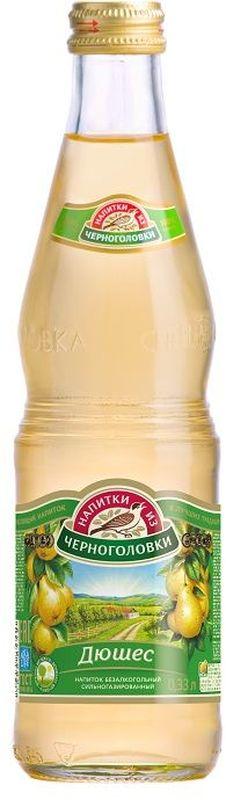 Дюшес напиток безалкогольный сильногазированный, 0,33 л010500-0026844Напиток Дюшес - это классический десертный напиток, приготовленный из настоя одноименного сорта груш с сочной и сладкой мякотью. В 1989 году была разработана оптимальная рецептура для производства напитка в промышленных масштабах. Компания АКВАЛАЙФ бережно хранит классическую рецептуру и соблюдает технологию производства напитка. Используя только лучшие ингредиенты, натуральные грушевые ароматизаторы, чистейшую артезианскую воду и натуральный сахар, мы обеспечиваем высочайшее качество нашей продукции. Только сочетание первоклассных ингредиентов придают нашему Дюшесу яркий вкус и неповторимый аромат.