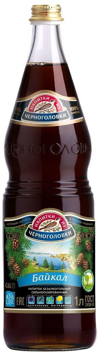 Байкал напиток безалкогольный сильногазированный, 1 л010500-0001394Рецепт напитка Байкал был создан Институтом пивоваренной и безалкогольной промышленности в 1973 году. Входящие в состав лечебные травы зверобоя, корня солодки и элеутерококка придали напитку неповторимый вкус и наделили лечебными свойствами. Компания Аквалайф сохранила традиционную рецептуру, благодаря которой, напиток завоевал любовь и признание потребителей.Компания Аквалайф обладает эксклюзивными правами на производство и реализацию напитка Байкал, как на территории России, так и в 30 странах мира.