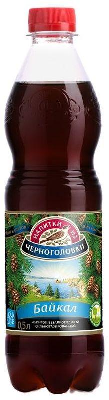 Байкал напиток безалкогольный сильногазированный, 0,5 лNST-12293669Рецепт напитка Байкал был создан Институтом пивоваренной и безалкогольной промышленности в 1973 году. Входящие в состав лечебные травы зверобоя, корня солодки и элеутерококка придали напитку неповторимый вкус и наделили лечебными свойствами. Компания Аквалайф сохранила традиционную рецептуру, благодаря которой, напиток завоевал любовь и признание потребителей.Компания Аквалайф обладает эксклюзивными правами на производство и реализацию напитка Байкал, как на территории России, так и в 30 странах мира.