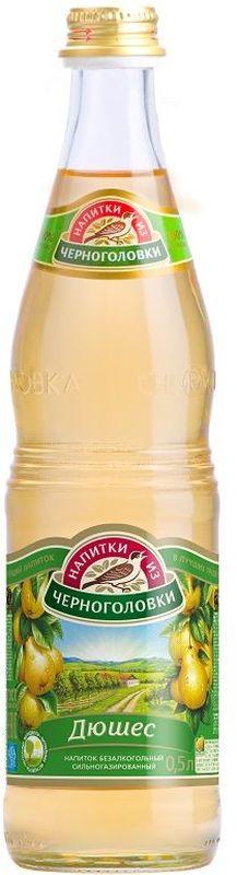 Дюшес напиток безалкогольный сильногазированный, 0,5 л0120710Напиток Дюшес - это классический десертный напиток, приготовленный из настоя одноименного сорта груш с сочной и сладкой мякотью. В 1989 году была разработана оптимальная рецептура для производства напитка в промышленных масштабах. Компания АКВАЛАЙФ бережно хранит классическую рецептуру и соблюдает технологию производства напитка. Используя только лучшие ингредиенты, натуральные грушевые ароматизаторы, чистейшую артезианскую воду и натуральный сахар, мы обеспечиваем высочайшее качество нашей продукции. Только сочетание первоклассных ингредиентов придают нашему Дюшесу яркий вкус и неповторимый аромат.