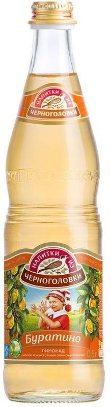 Лимонад Буратино напиток безалкогольный сильногазированный, 0,5 л0120710Лимонад Буратино был создан в 1939 году и назван в честь одноименного сказочного героя. Перед специалистами Института Напитков стояла непростая задача - создать совершенно новый напиток для советских детей. И вскоре, цель была достигнута, напиток с цветочно-конфетным вкусом был готов. Согласно традиционной рецептуре, в состав напитка входили только натуральное компоненты, натуральные ароматизаторы и лимонно-цитрусовые настои, которые придавали напитку освежающий эффект и неподражаемый вкус.