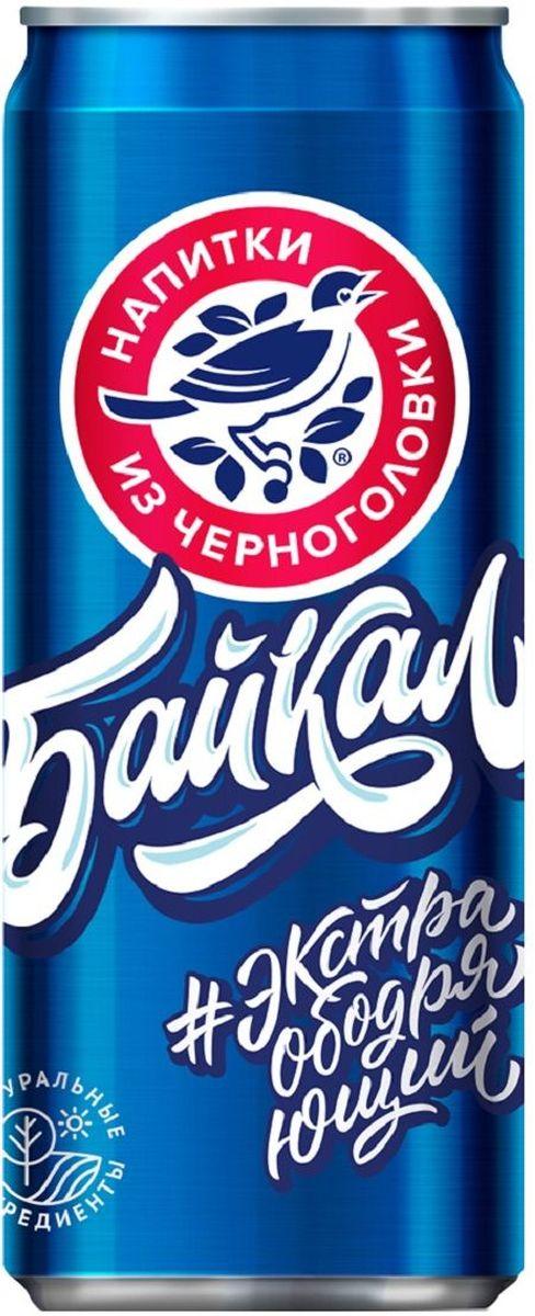 Байкал напиток безалкогольный сильногазированный, 0,33 л4607050696526Рецепт напитка Байкал был создан Институтом пивоваренной и безалкогольной промышленности в 1973 году. Входящие в состав лечебные травы зверобоя, корня солодки и элеутерококка придали напитку неповторимый вкус и наделили лечебными свойствами. Компания АКВАЛАЙФ сохранила традиционную рецептуру, благодаря которой, напиток завоевал любовь и признание потребителей. Компания Аквалайф обладает эксклюзивными правами на производство и реализацию напитка Байкал, как на территории России, так и в 30 странах мира.