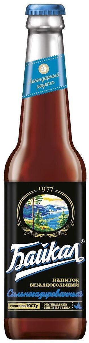 Байкал 1977 напиток безалкогольный сильногазированный, 0,33 л0120710Рецепт напитка Байкал был создан Институтом пивоваренной и безалкогольной промышленности в 1973 году. Входящие в состав лечебные травы зверобоя, корня солодки и элеутерококка придали напитку неповторимый вкус и наделили лечебными свойствами. Компания Аквалайф сохранила традиционную рецептуру, благодаря которой, напиток завоевал любовь и признание потребителей.Компания Аквалайф обладает эксклюзивными правами на производство и реализацию напитка Байкал, как на территории России, так и в 30 странах мира.