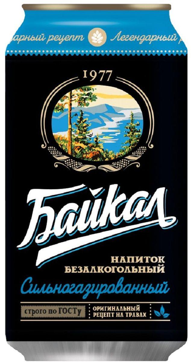 Байкал 1977 напиток безалкогольный сильногазированный, 0,33 л5060295130016Рецепт напитка Байкал был создан Институтом пивоваренной и безалкогольной промышленности в 1973 году. Входящие в состав лечебные травы зверобоя, корня солодки и элеутерококка придали напитку неповторимый вкус и наделили лечебными свойствами. Компания Аквалайф сохранила традиционную рецептуру, благодаря которой, напиток завоевал любовь и признание потребителей.Компания Аквалайф обладает эксклюзивными правами на производство и реализацию напитка Байкал, как на территории России, так и в 30 странах мира.