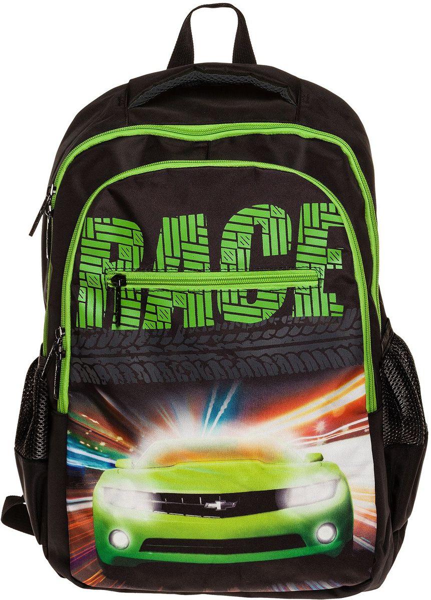 Hatber Рюкзак Basic Style Race11438470Рюкзак Hatber Basic Style Race - это стильный молодежный рюкзак, отличающийся удобством и вместительностью. Изделие выполнено из полиэстера.Рюкзак имеет 2 вместительных отделения, закрывающихся на застежку-молнию. В основном отделении расположен карман для тетрадей. Снаружи размещены 3 кармана: спереди - 1 карман на молнии, на боковых сторонах - 2 сетчатых кармана. Текстильная ручка обеспечивает возможность переноски рюкзака в одной руке. Дно и спинка изделия уплотнены. S-образная форма лямок отвечает за более плотную фиксацию рюкзака, предотвращая перенапряжение мышц спины.