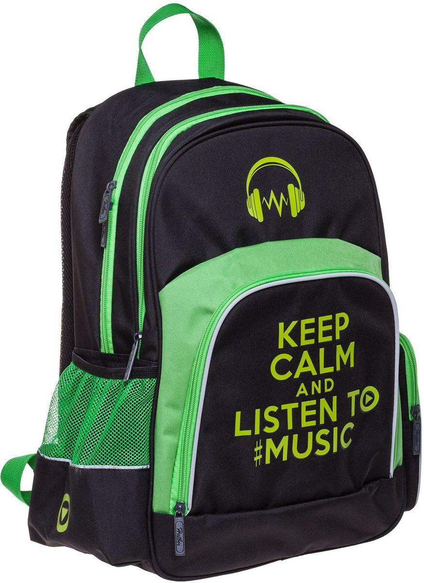 Hatber Рюкзак Soft Keep Calm17930Рюкзак Hatber Keep Calm серии Soft - это облегченный рюкзак, предназначенный для детей младшего и среднего школьного возраста. Изделие выполнено из полиэстера и оформлено надписями. Рюкзак имеет 2 отделения. Снаружи расположены 3 кармана: 2 боковых сетчатых и 1 передний. Светоотражающие вставки обеспечивают безопасность в темное время суток. Текстильная ручка обеспечивает возможность переноски рюкзака в одной руке.